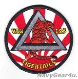 VAW-125 TIGERTAILS E-2Dショルダーバレットパッチ(FDNF Ver.2/ベルクロ有無)