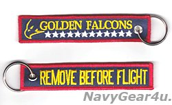 画像1: HSC-12 GOLDEN FALCONS REMOVE BEFORE FLIGHTキーリング