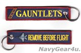 VAQ-136 GAUNTLETS REMOVE BEFORE FLIGHTキーリング
