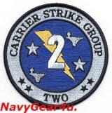 CARRIER STRIKE GROUP-2(CSG-2)部隊パッチ