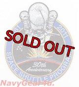 NASAスペースシャトルプラグラム1981-2011 30周年記念オフィシャルパッチ(Ver.2)