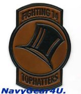 VF/VFA-14 TOPHATTERS革製部隊パッチ(レザーパッチ/KEY HOLE Ver.)