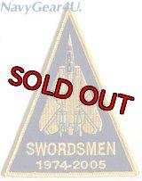 VF-32 SWORDSMEN ラストクルーズ記念ショルダートライアングルパッチ