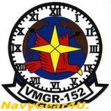 VMGR-152 SUMOSステッカー