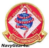 VFA-102 DIAMONDBACKS米海軍航空100周年記念部隊パッチ
