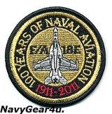 VFA-27 ROYAL MACES米海軍航空100周年記念F/A-18Eショルダーバレットパッチ(ベルクロ有無)