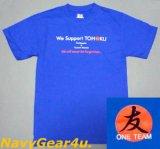 """東北応援""""We Support TOHOKU""""ONE TEAM T-シャツ(ジャパンブルー)"""