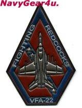 VFA-22 FIGHTING REDCOCKS 革製F/A-18Fショルダーパッチ(レザーパッチ)