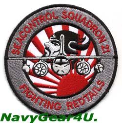 http://www.navygear4u.net/data/navygear4u/product/35ec6d9f31.jpg