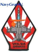 VFA-94 MIGHTY SHRIKES MAG-12岩国UDP2007,2008,2011 F/A-18Cショルダーパッチ(ベルクロ有無)