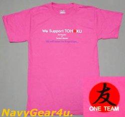 """画像1: 東北応援""""We Support TOHOKU""""ONE TEAM T-シャツ(ピンク)"""