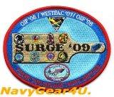 CVW-14/CVN-76 OIF'06/WP'07/OEF'08/SURGE'09クルーズ記念パッチ