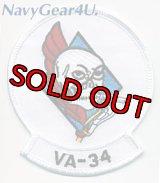 VA-34 BLUE BLASTERS部隊パッチ(ホワイト)
