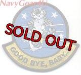 F-14トムキャット GOOD BYE,BABY..!!記念パッチ