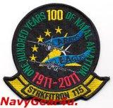 VFA-115 EAGLES米海軍航空100周年記念パッチ