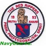 VF-11 RED RIPPERS 1993年度MUTHAアワード受賞記念パッチ
