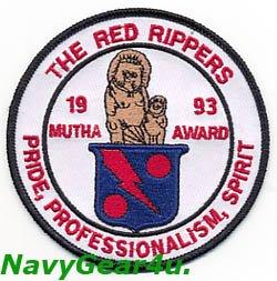 画像1: VF-11 RED RIPPERS 1993年度MUTHAアワード受賞記念パッチ