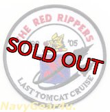 VF-11 RED RIPPERS LAST TOMCAT CRUISE記念パッチ