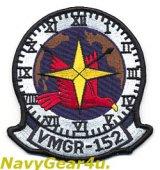 VMGR-152 SUMOS部隊パッチ