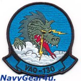 VAQ-130 ZAPPERS部隊パッチ(現行Ver./ベルクロ有無)