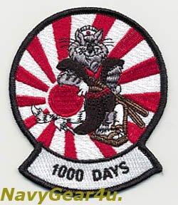 画像1: VF-154 BLACK KNIGHTS 在日1000DAYS記念マスコットパッチ(ラージ/ベルクロ有無)