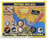 CVW-9/CVN-74 WESTPAC OEF/OND 2011-12クルーズ記念パッチ(VFA-97)