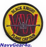 VMFA-314 BLACK KNIGHTS PLANE CAPTAINパッチ