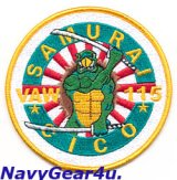 VAW-115 LIBERTY BELLS SAMURAI CICOパッチ
