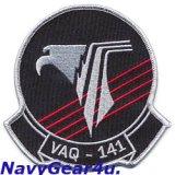 VAQ-141 SHADOWHAWKS部隊パッチ(現行ラージVer.)