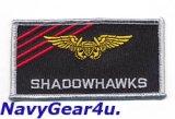 VAQ-141 SHADOWHAWKS NFO(EWO)ネームタグ