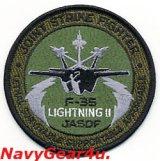 航空自衛隊JSF F-35 LIGHTNING IIパッチ(サブデュード/ベルクロ有無)