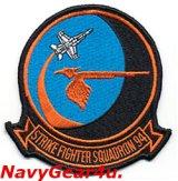 VFA-94 MIGHTY SHRIKES部隊パッチ(F/A-18C時代最終期2012〜2015/ベルクロ有無)