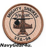 VFA-94 MIGHTY SHRIKES F/A-18Cショルダーバレットパッチ(現行New 2012〜/デザートVer.)