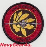VFA-87 WAR PARTY(GOLDEN WARRIORS) ショルダーバレットパッチ