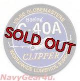 VR-56 GLOBEMASTERS C-40A CLIPPERパッチ