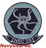 HSC-28 DRAGON WHALES NWUユニフォーム用部隊パッチ