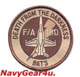 VMFA(AW)-242 BATSショルダーバレットパッチ(デザート)