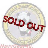 VAQ-138 YELLOW JACKETS オペレーションオデッセイドーン作戦終了記念パッチ