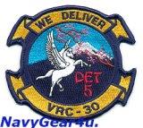 VRC-30 DET.5 PROVIDERS部隊パッチ(Ver.2)