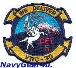画像1: VRC-30 DET.5 PROVIDERS部隊パッチ(Ver.2)