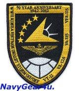 VFA-115 EAGLES部隊創設70周年記念パッチ