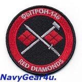 "VFA-146 BLUE DIAMONDS RED AIR ""RED DIAMONDS""ショルダーバレットパッチ(ベルクロ有無)"