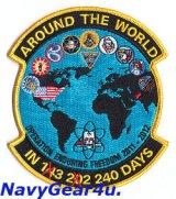 CVW-2/CVN-72 2011-2012ワールドクルーズ/OEF作戦記念パッチ(VFA-151/デッドストック)