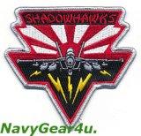 VAQ-141 SHADOWHAWKS FAR EAST GROWLERショルダーパッチ(Ver.2/ベルクロ有無))