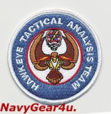 NSAWC/NAWDC HAWK EYE TACTICAL ANALYSIS TEAM(HETAT)パッチ(ベルクロ有無)