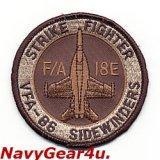 VFA-86 SIDEWINDERS F/A-18Eショルダーバレットパッチ(デザート)