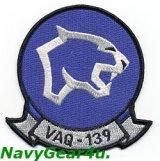 VAQ-139 COUGARS部隊パッチ(ラージ)