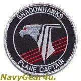 VAQ-141 SHADOWHAWKS PLANE CAPTAINパッチ