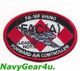 VFA-102 DIAMONDBACKS FAC(A)ショルダーパッチ(ベルクロ有無)