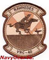 VRC-40 RAWHIDES部隊パッチ(デザート/ベルクロ有無)